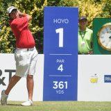 Gran Actuación de Gustavo Silvero en el Latin America Amateur Championship 2018
